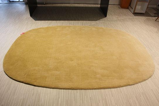 Ausstellungstück im Sale: Teppich Balance 240 x 170 cm von Ruckstuhl für 690 €